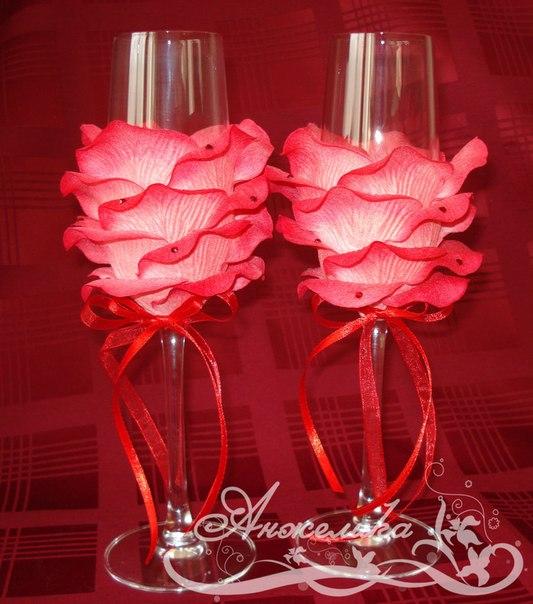 Свадебный бокал лепестки роз своими руками