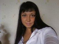 Юлия Доронина, 19 июня , Екатеринбург, id72769375