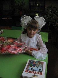 Ксюша Петрова, 25 ноября , Шексна, id76299381