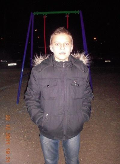 Кирилл Таратуто, 31 января 1997, Минск, id69775123