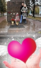Елена Антропова, 13 мая 1988, Барнаул, id101930294