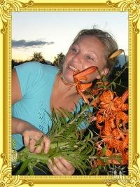 Валентина Стрелкова(симакова), 30 июля 1978, Новочебоксарск, id106973099