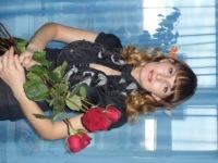 Ольга Леонтьева, 4 февраля 1987, Куйбышев, id108889601