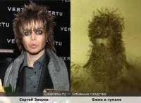 Вася Валенок, 15 мая 1992, Харьков, id124361489