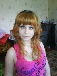 Анна Тараненко, 17 октября 1992, Новошахтинск, id132468515