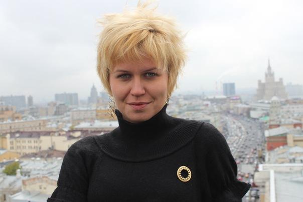Ирина Фильченкова | Москва