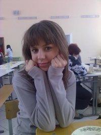 Мария Логанова, 5 июня , Сызрань, id51641563