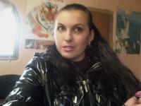 Виктория Бублик, 3 июля , Харьков, id60218638