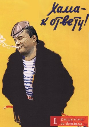 Победа еще не полная, но мы на пути, - Турчинов о принятии закона об амнистии - Цензор.НЕТ 5609