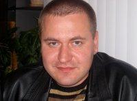 Юра Яковлєв, 6 мая 1980, Кострома, id82092966