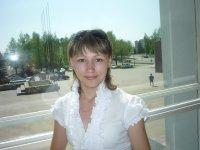 Светлана Вотякова, 6 июня , Ижевск, id89862102