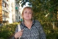 Зоя Якимова, 11 декабря 1990, Братск, id107822600