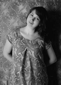 Екатерина Сергеева, 1 мая , Санкт-Петербург, id1516190