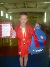 Дмитрий Зубков, 4 мая , Чебоксары, id170032767
