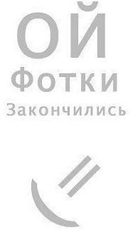 Виталя Бурдышкин, 20 мая 1995, Медногорск, id176651890