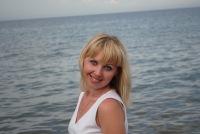 Наталья Ковалева, Мариуполь