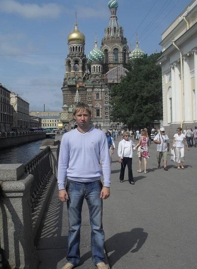 Дмитрий Игнатьев, 3 февраля , Ярославль, id124411335