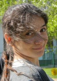 Ксюша Джиникашвили, 14 сентября 1997, Москва, id112075629