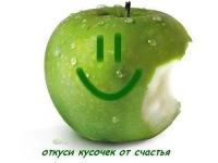 Lina Lina, 14 июля 1972, Челябинск, id130166771