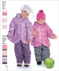 Тм Шалун Детская Одежда