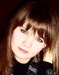 Виктория Нестерова, 11 февраля 1989, Пугачев, id149032413