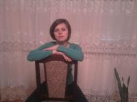 Лариса Міговк, 8 октября 1986, Москва, id167863557
