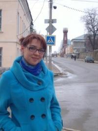 Татьяна Котова, 29 октября 1990, Москва, id24932005