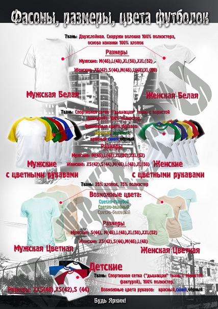 подарки и прикольные футболки в Спб.  Фото на футболке, фото на кружке.
