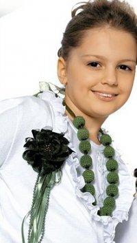 Кристина Сергеева, 5 июня 1998, Магнитогорск, id83727083