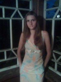 Виктория Колесник, 9 августа 1977, Брест, id86351771