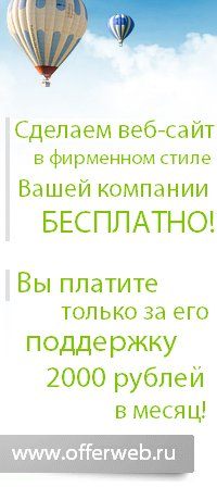 Владлен Граудин, 30 ноября 1990, Мичуринск, id91915139