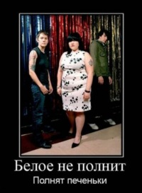 Маша Иванова, 28 апреля 1990, Санкт-Петербург, id100691435