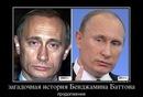 Николай Дуров фото #16