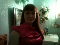 Елена Шумилова, 22 апреля , Хилок, id130419321