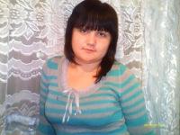 Кристина Удодова, 21 сентября 1979, Череповец, id138601356