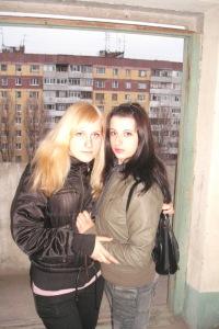 Rituly Medvinska, 9 апреля , Днепропетровск, id35470967