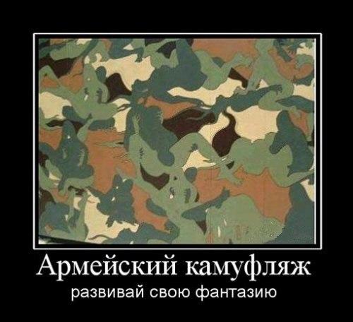 Что она смешные имена в россии все