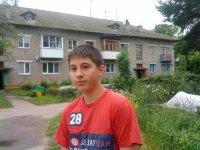 Михаил Атаянц, 31 марта , Решетниково, id80276332