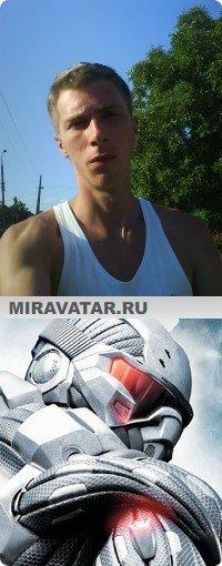 Steve Maero, 15 августа 1971, Новошахтинск, id89934037