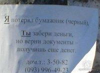 Max Schreck, 1 декабря , Москва, id94860946