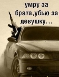 Михаил Карташов, 15 сентября , Пенза, id24157401