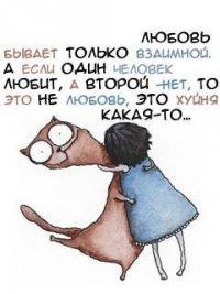 Мария Семченко, 7 сентября 1995, Санкт-Петербург, id69827198