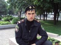 Паша Туркин, 20 июля 1993, Махачкала, id114924248