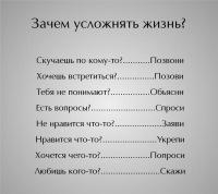 Vic Romanenko, 29 марта 1994, Москва, id168932187
