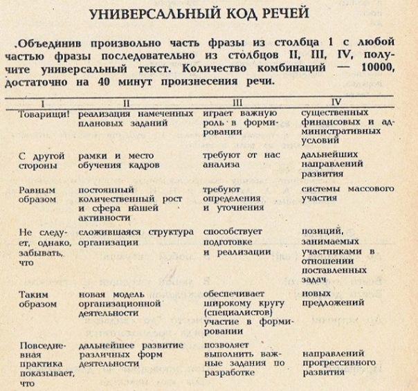 http://cs10249.vkontakte.ru/u2740489/-7/x_d043ad13.jpg