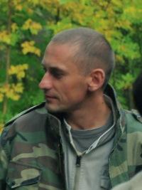 Павел Усик, 23 февраля , Харьков, id47511247