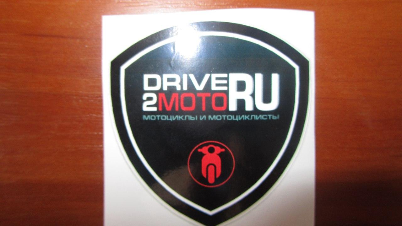 Наклейки drive2moto