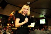 Елена Ефремова, 31 июля 1983, Белгород, id54408565