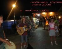 Карина Смирнова, 22 мая , Кинешма, id84600562