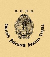 Александр Крыленко, 10 мая , Москва, id99755418